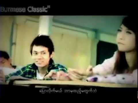Hlwan Paing Ft. Ni Ni Khin Zaw - Best Friend Forever video