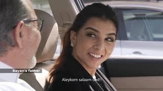 Nissan Saudi Arabia's #SheDrives Integrated Campaign