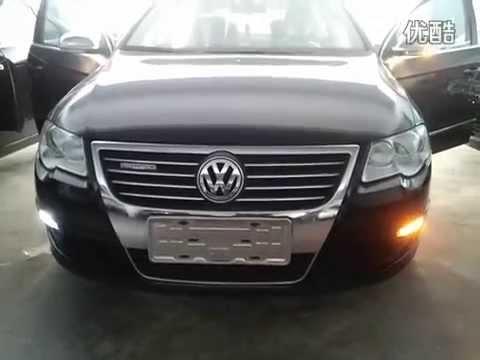 2006-2010 VW Passat B6 LED DRL Light ( Osram LED ) price: $250 - YouTube