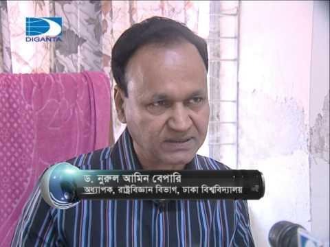 Reports on Mass killing and Human rights violation in Bangladesh