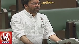 Telangana Assembly Session | Discussion On Bhoodan Board Bill