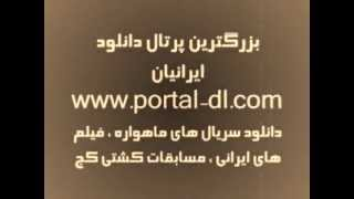 Noor part 91-92-93-94-95-96-97-98-99-100 [ Portal-DL.com ]