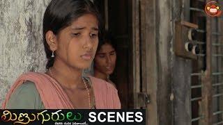 Raju records what Narayana does | Minugurulu Telugu Movie | Ashish, Suhasini