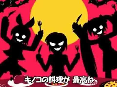 [[Miku & Rin]] Hongo Delicioso! Fansub español! MMP + mp3 オイシイキノコ Video