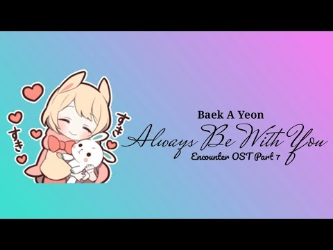 "Baek A Yeon - Always Be With You ""Encounter OST Part 7"" Sub Indo [Lyrics Rom/Indonesia]"