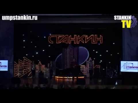 """Концерт """"Посвящение в первокурсники"""" 2012 год"""