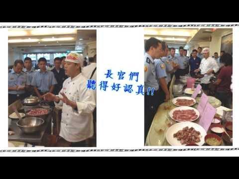 料理鐵人採鮮廚房‧尋找台灣好食材<英雄>篇