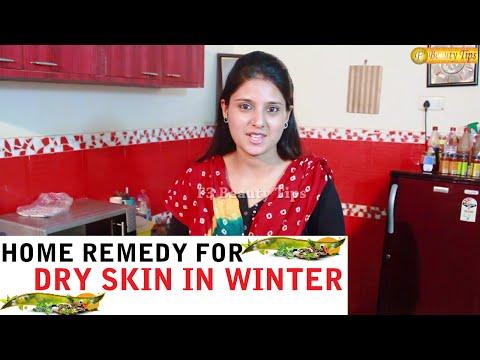 Home Remedy for Dry Skin in Winter Season II सर्दियों में शुष्क त्वचा के लिए घरेलू उपचार II