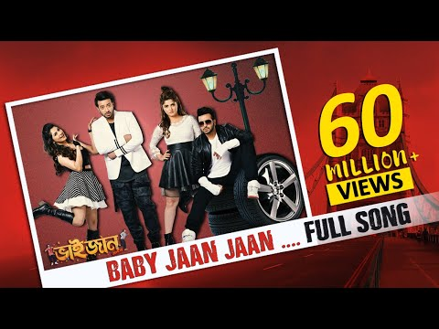 Baby Jaan | Bhaijaan Elo Re | Shakib Khan | Srabanti | Payel | Latest Bengali Song 2018