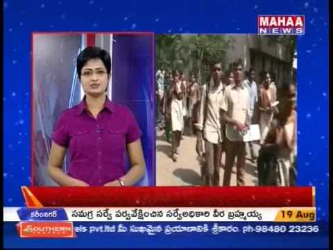 Mahaa Fast News Part-3 -Mahaanews