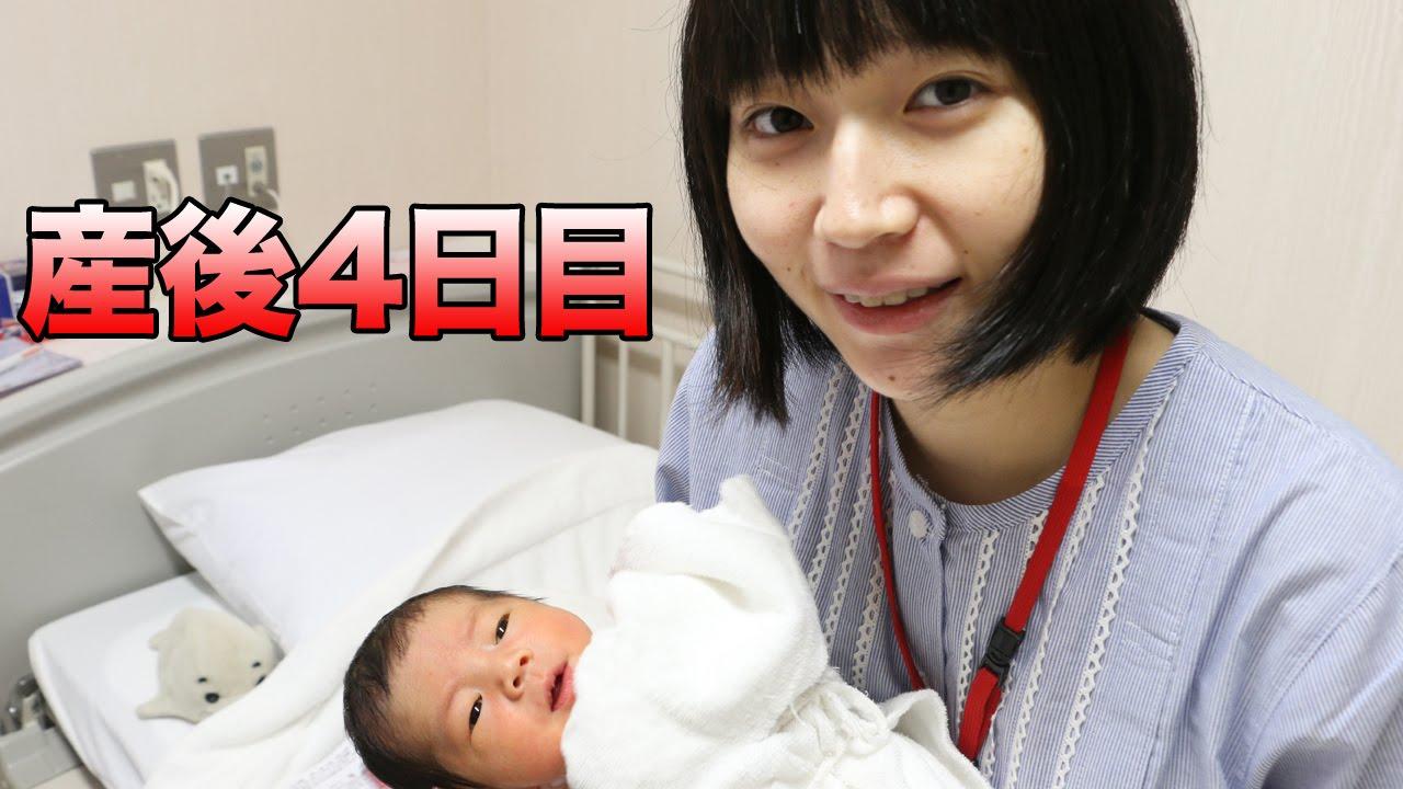 鈴川絢子の画像 p1_31