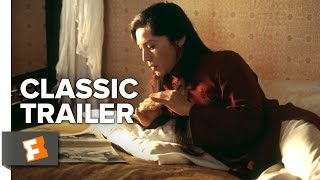 M. Butterfly (1993) - Official Trailer
