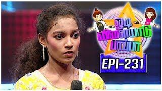 Odi Vilayadu Pappa | Season 5 - #231 | Asika - Dance Show | 17/08/2017 | Kalaignar TV