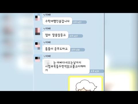 단원고 전 교감 세월호 출항 반대 정황…유족 눈물 / 연합뉴스TV (YonhapnewsTV)