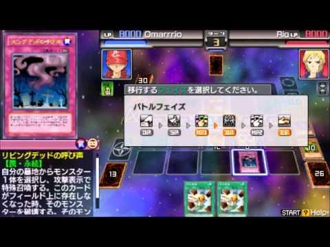 Red Nova Dragon Deck 6 Red Nova Dragon Deck