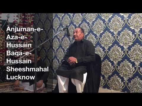 Anjuman-e-Aza-e-Hussain Baqa-e-Hussain || Sheeshmahal, Lucknow