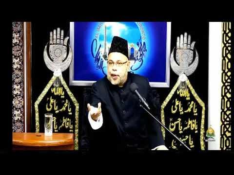03 - Molana Sadiq Hasan 3rd Muharram Majlis 1440 / 2018 - Topic: Hukoomate Masumeen