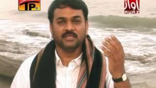 Pardaise Moti Aa   Ahmed Mughal   Fasila   Hits Sindhi Songs   Thar Production