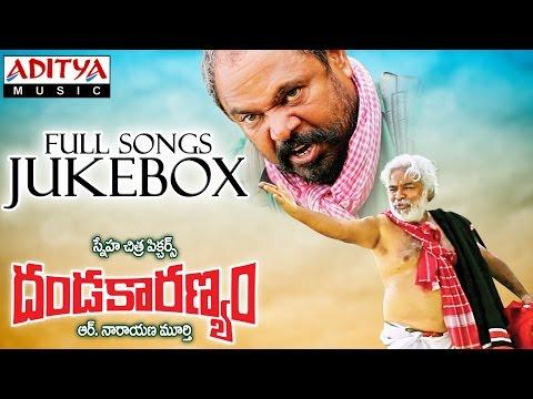 Dandakaranyam Full Songs - Jukebox || R.Narayana Murthy, Gaddar, Lakshmi, Madhavi