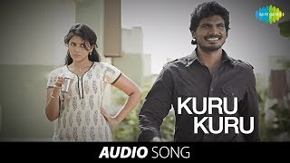Vathikuchi - Vathikuchi: Kuru Kuru song (with lyrics)