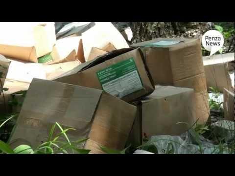 Найденный в пензенском лесу реагент неопасен