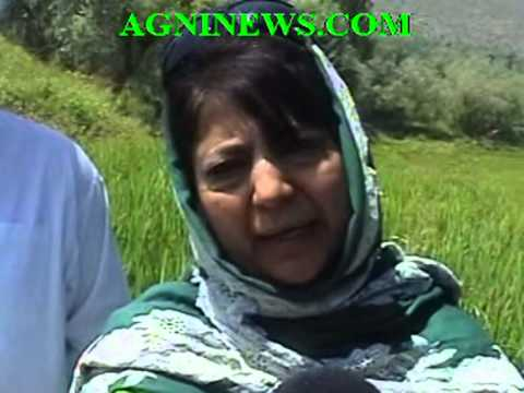 ANANTNAG.. PDP PRESIDENT MEHBOOBHA MUFTI ON FOREIGN SECRETARY LEVEL TALKS.