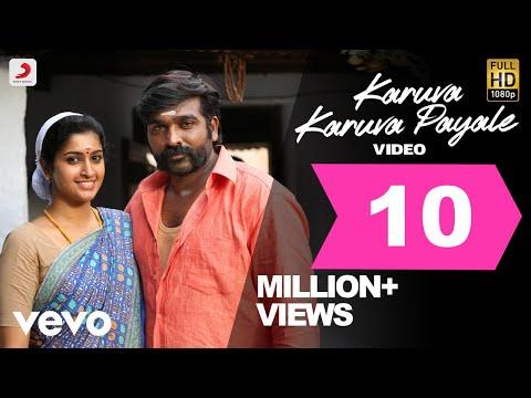 Karuppan - Karuva Karuva Payale Tamil Lyric Video | Vijay Sethupathi | D. Imman