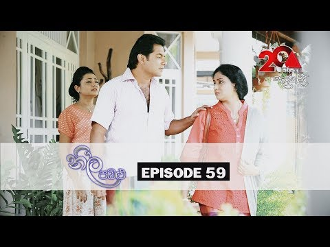 Neela Pabalu Sirasa TV 09th August 2018 Ep 59 [HD]