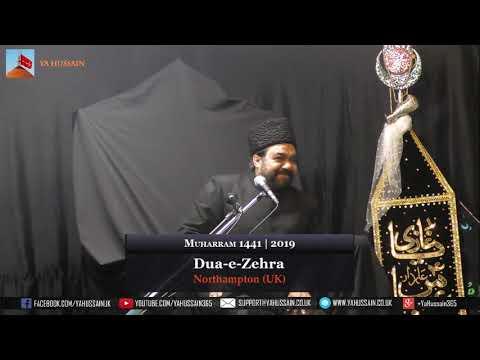 6th Muharram 1441 | Allama Ghazanfar Abbas Toosi | 06 September 2019 | Dua-e-Zehra | Northampton UK
