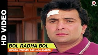 download lagu Bol Radha Bol Title Track   Suresh Wadkar, gratis