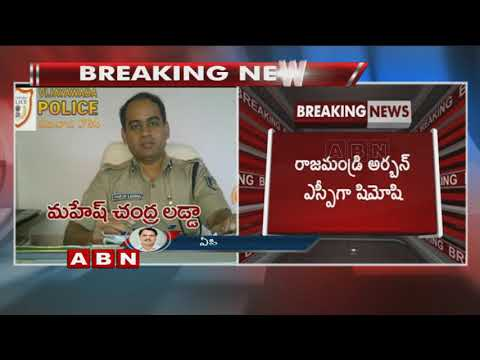 AP govt transfers 9 IPS officers | ABN Telugu