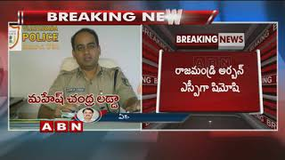 AP govt transfers 9 IPS officers