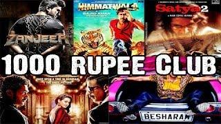 5 Worst Movies of 2013