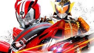 【特報】仮面ライダー×仮面ライダー ドライブ&鎧武 MOVIE大戦フルスロットル