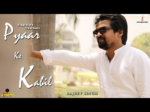 Pyaar Ke Kabil By Rajeev Singh | New Song 2018 | Bollywood Song | I S2DIO