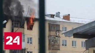Чудесное спасение уральца из объятой пламенем квартиры сняли на видео - Россия 24