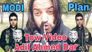viral Video Aadil Ahmed Dar || Pulwama Kashmir || Asli our Nakli video -- feedback zaror dain