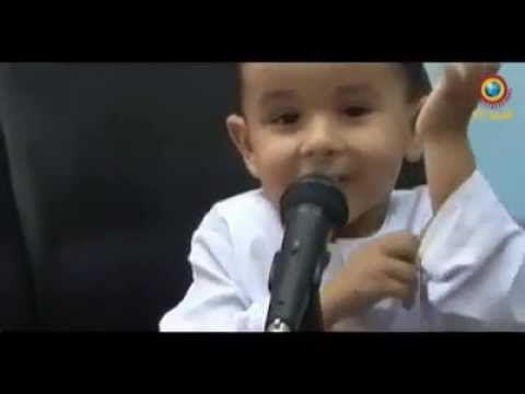 The world's youngest Hafiz  Guinnes record- 3yr old Algerian Kid