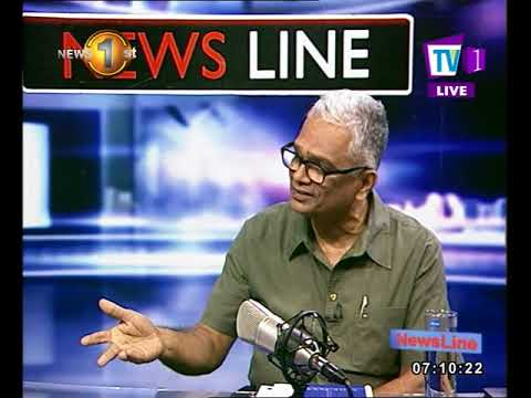 news line what can o|eng