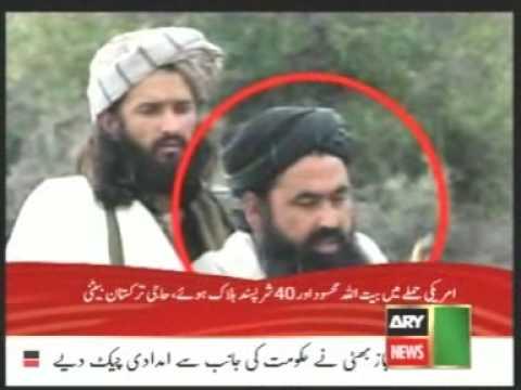 Taliban Leader Baitullah Masood & 40 Taliban killed in a USA drown attack