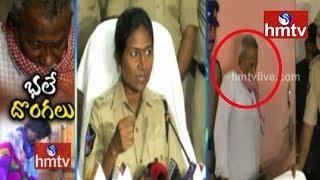 భలే దొంగలు !! సెకండ్ షో చూసి స్కెచ్ వేస్తాడు !! | 60 Years Old Thief Arrested  | hmtv