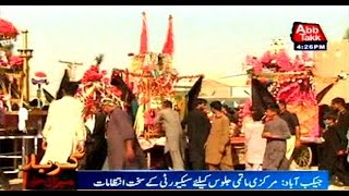 Jacobabad: Security for Ashura procession