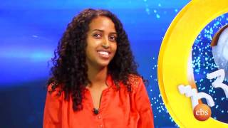 Ethiopian EBS Tv Show - Enkokilish Season 4 - Episode 3