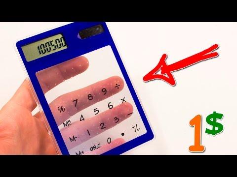 АФИГЕТЬ! Прозрачный сенсорный калькулятор с АЛИЭКСПРЕСС!