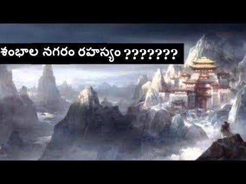ఈ ప్రపంచంలోనే అత్యంత రహస్యమైన మరో ప్రపంచం /Most MYSTERIOUS PLACES IN INDIA TELUGU INFO MEDIA facts