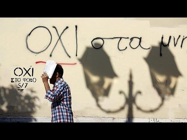 """Grécia dança entre os precipícios do """"sim"""" e do """"não"""""""