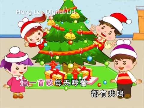 Bells Ringing - Cantonese Christmas Songs
