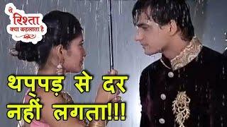 Yeh Rishta Kya Kehlata Hai - Kartik Slapped Naira - Star Plus TV Serial News