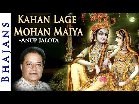 Kahan Lage Mohan Maiya - Lord Krishna  Bhajans - Anup Jalota Devotional Songs video