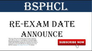 BSPHCL RE-EXAM DATE ANNOUNCE